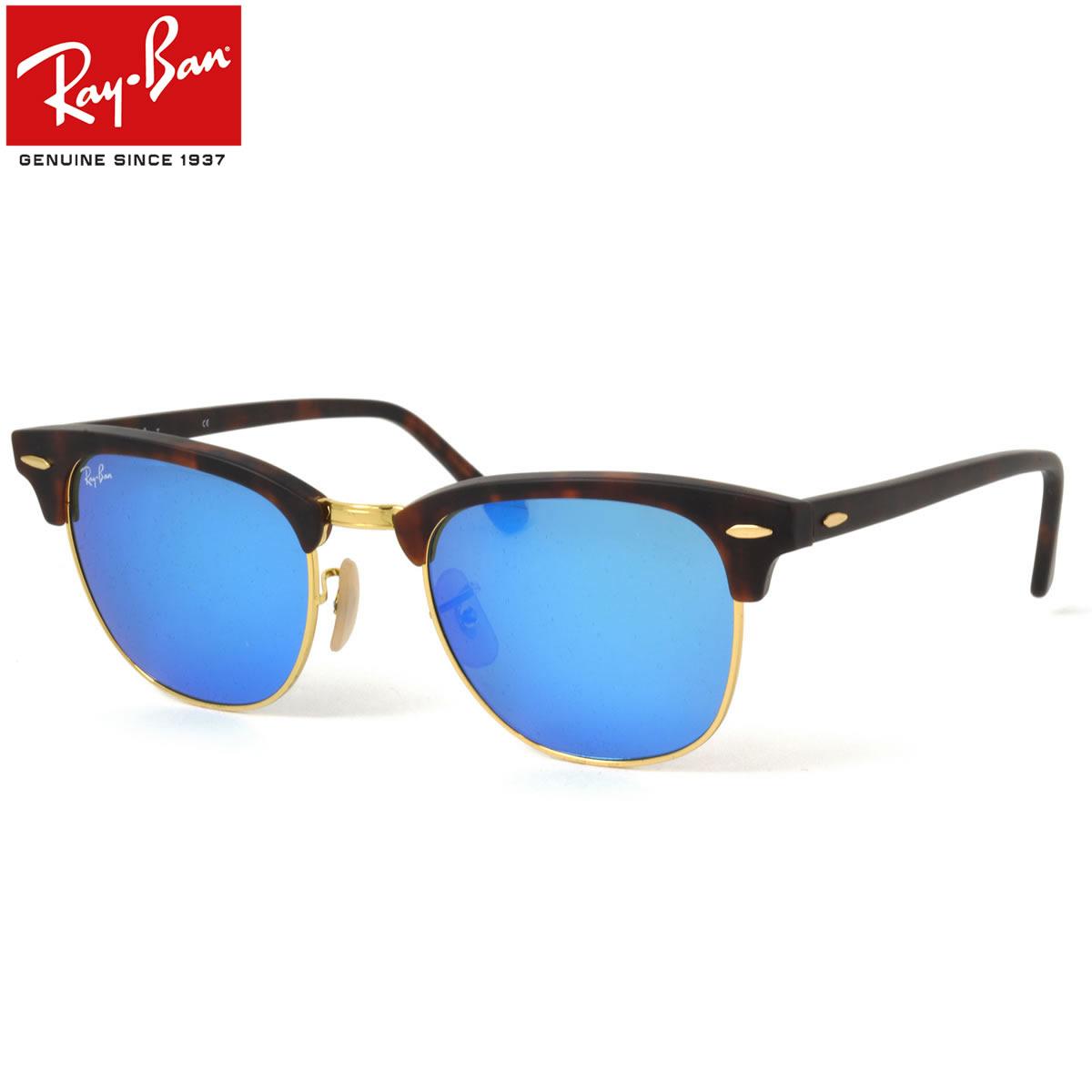 【Ray-Ban】(レイバン) クラブマスター サングラス RB3016 114517 5…...:thats:10025162