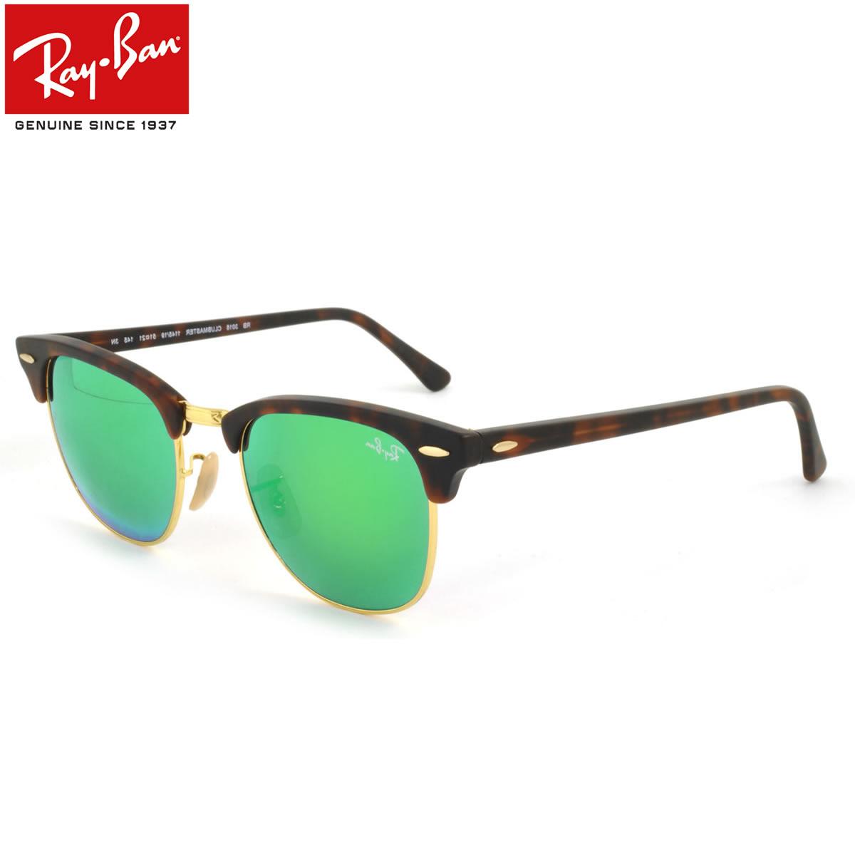 【Ray-Ban】(レイバン) クラブマスター サングラス RB3016 114519 5…...:thats:10025163