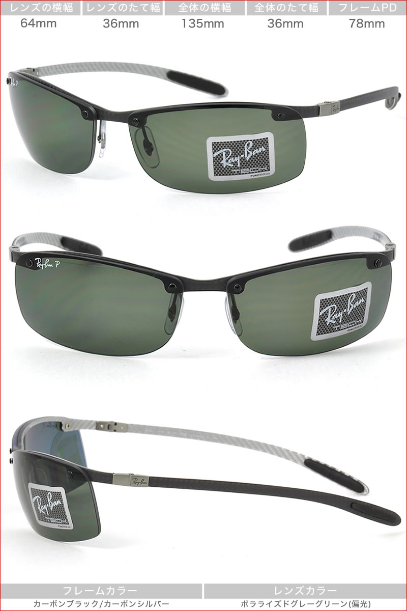 157d640515 Ray Ban Tech Rb8305 64 Carbon Fibre « Heritage Malta