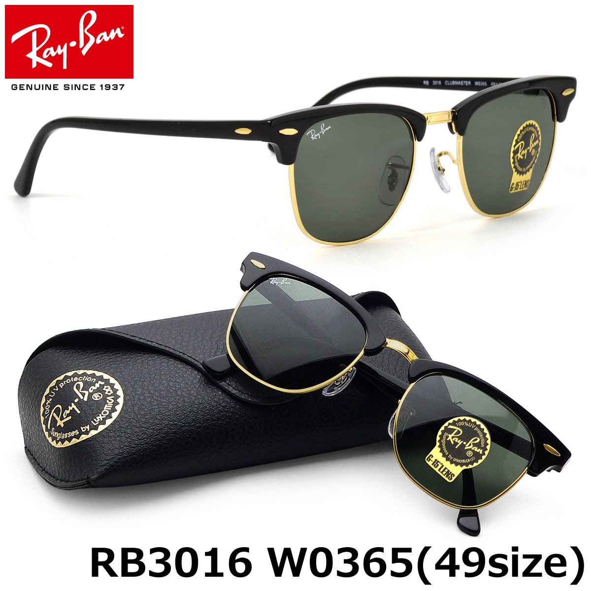 rb3016 49 clubmaster ou38  rb3016 49 clubmaster