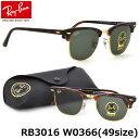 【Ray-Ban】(レイバン) クラブマスター サングラス RB3016 W0366 49サイズ レイバン RAYBAN CLUBMASTER メンズ レディー...