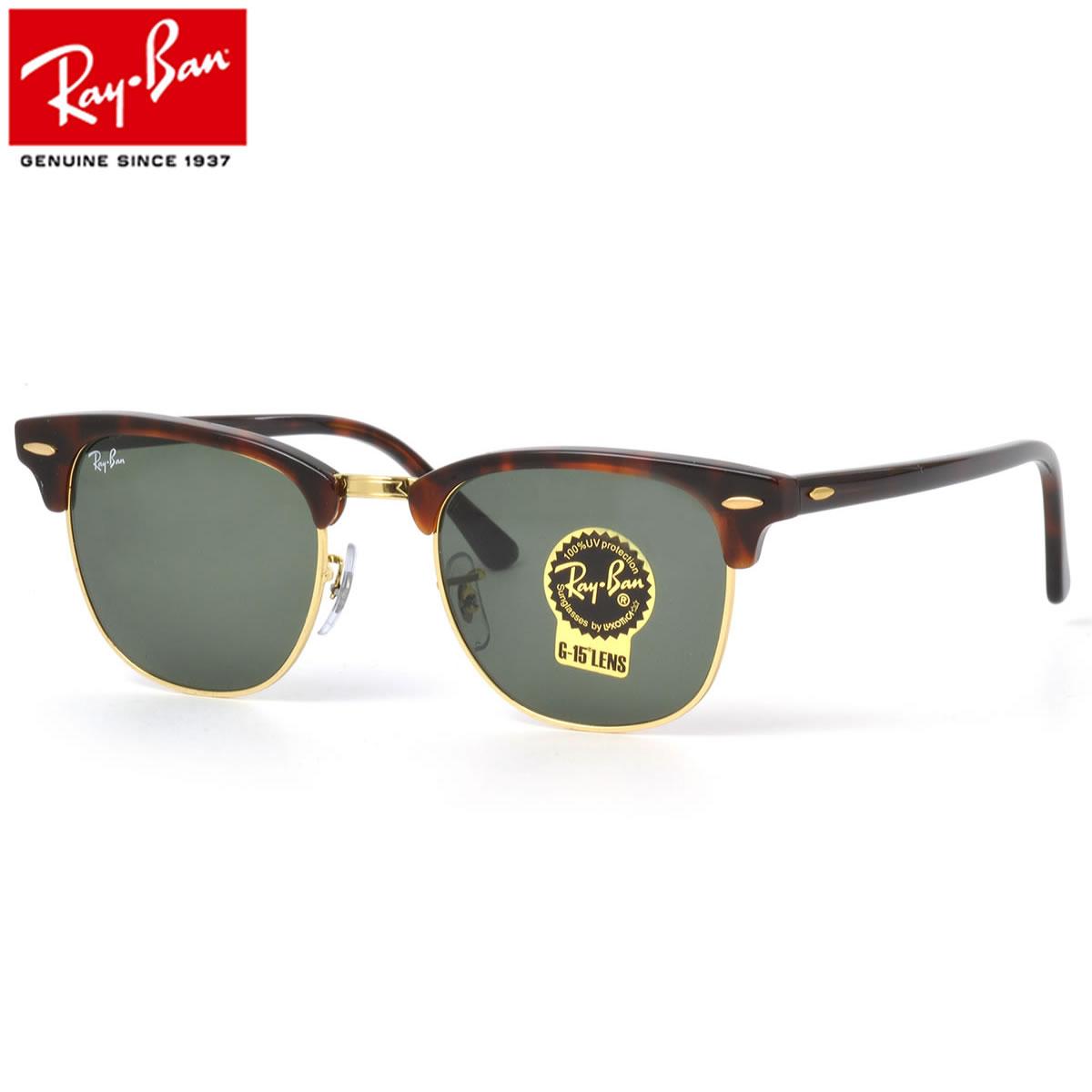 レイバン サングラス クラブマスター Ray-Ban RB3016 W0366 51サイズ…...:thats:10026187