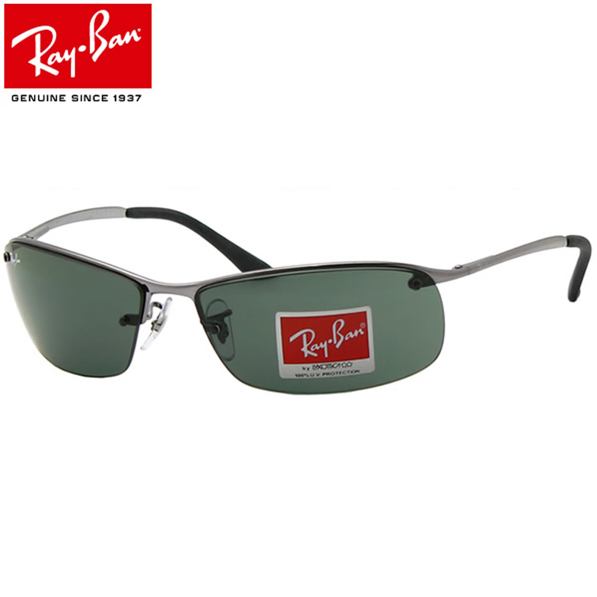 【Ray-Ban】(レイバン) サングラス RB3183 004/71 63サイズ レイバ…...:thats:10011782
