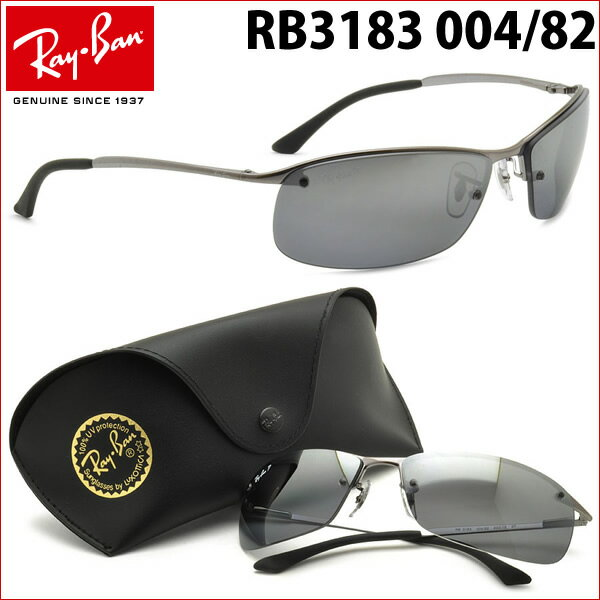 【Ray-Ban】(レイバン) サングラス RB3183 004/82 63サイズ 偏光レ…...:thats:10003277