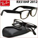 Rx5184f-2012-cab1