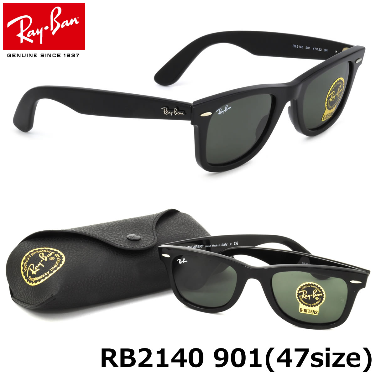 【Ray-Ban】(レイバン) ウェイファーラー サングラス RB2140 901 47サ…...:thats:10006297