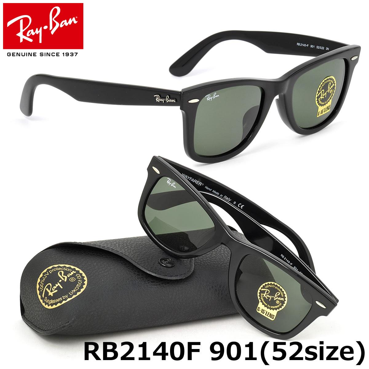 【Ray-Ban】(レイバン) ウェイファーラー サングラス RB2140F 901 52…...:thats:10023002