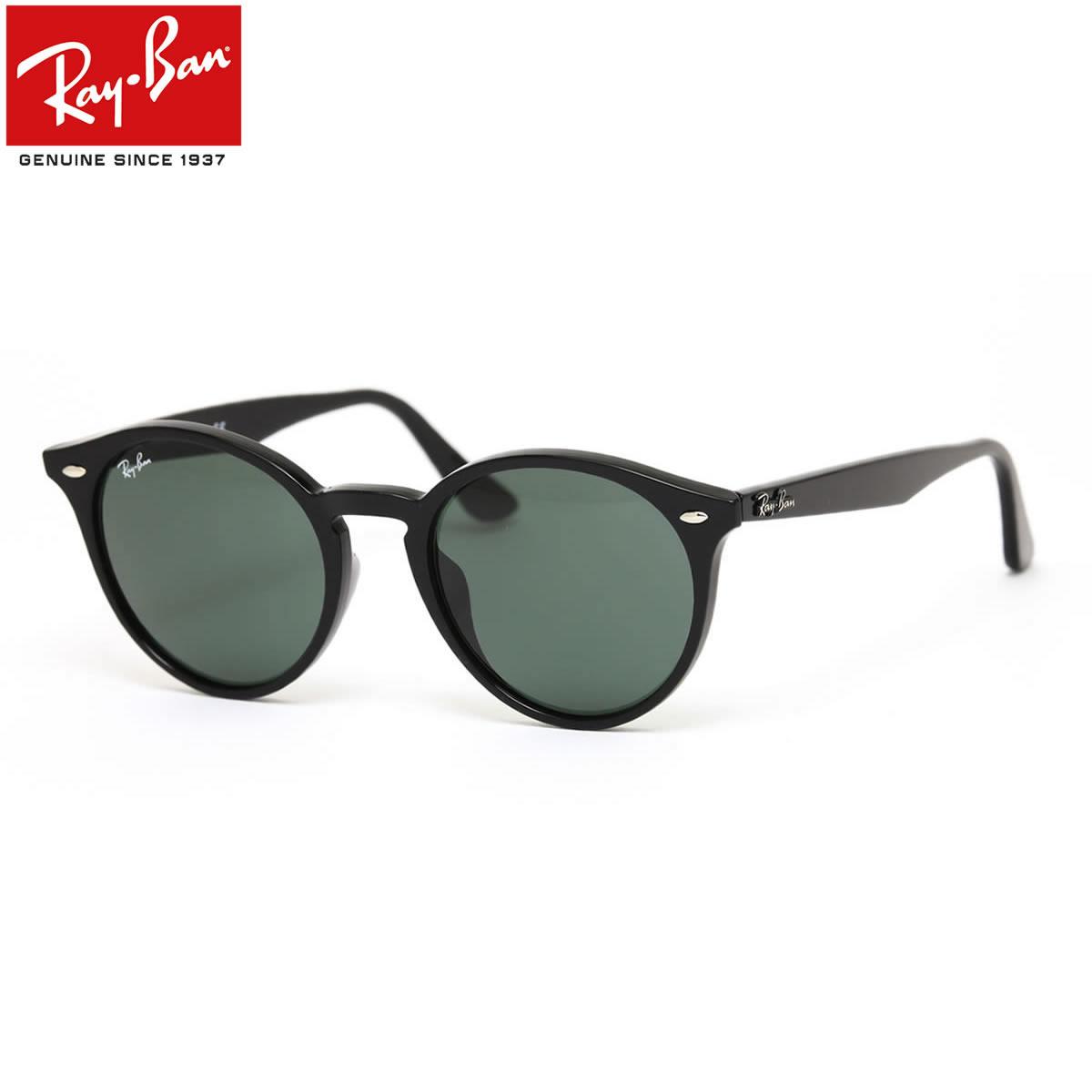 【Ray-Ban】(レイバン) サングラス RB2180F 601/71 51サイズ フル…...:thats:10028553