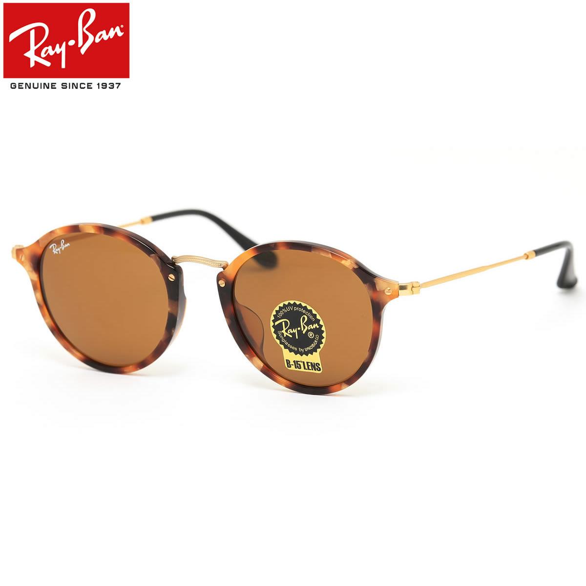 【Ray-Ban】(レイバン) サングラス RB2447F 1160 49サイズ フルフィ…...:thats:10028884