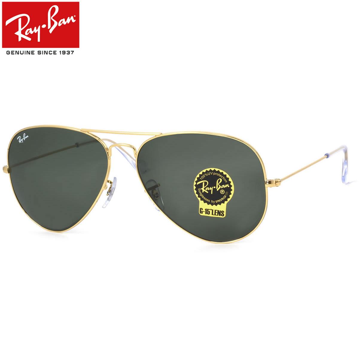 【Ray-Ban】(レイバン) アビエーター ラージメタル2 サングラス RB3026 L…...:thats:10003084