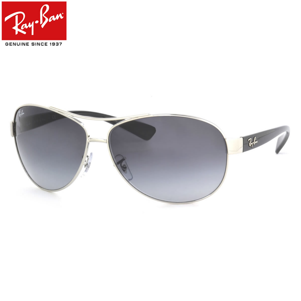 【Ray-Ban】(レイバン) サングラス RB3386 003/8G 67サイズ レイバ…...:thats:10022292