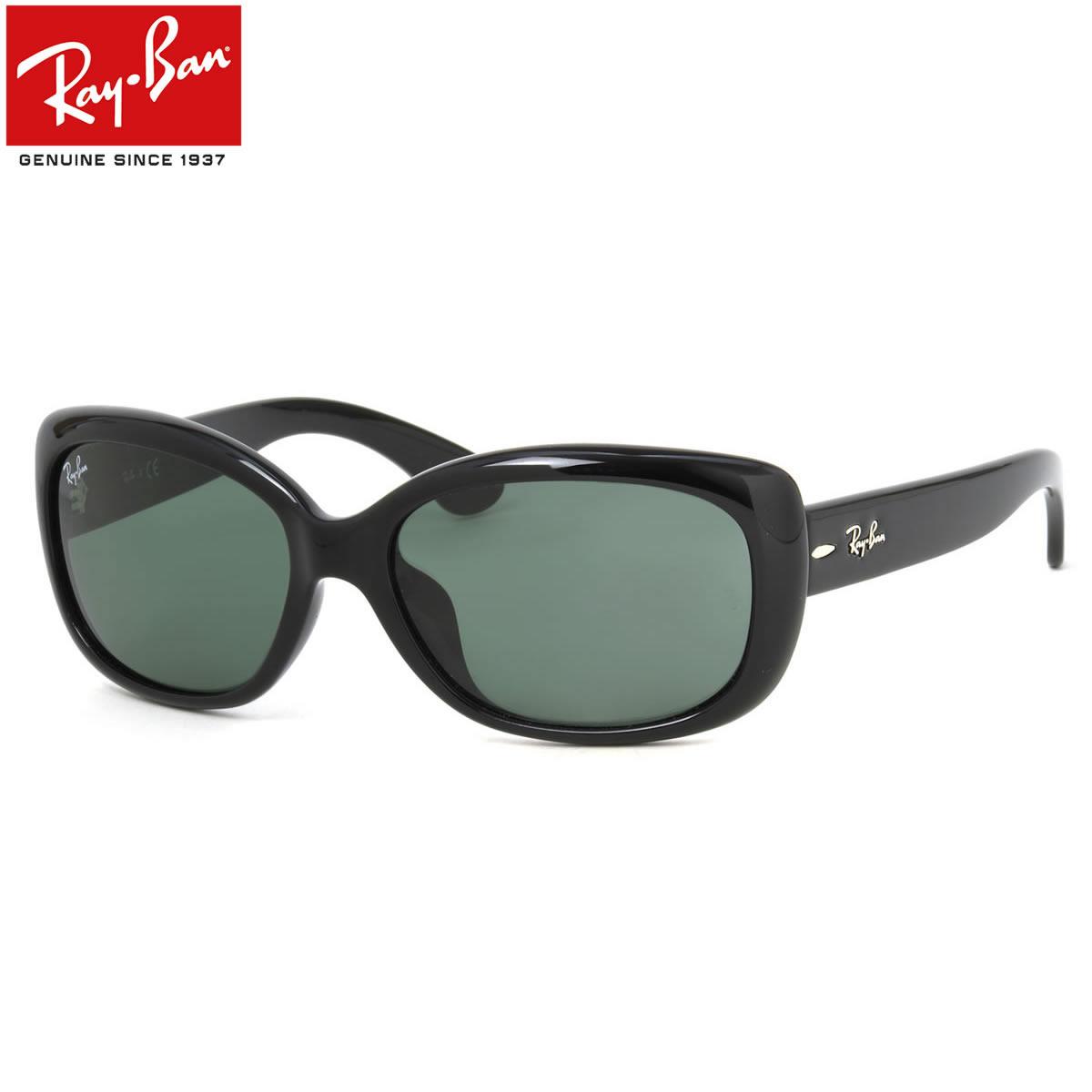 【Ray-Ban】(レイバン) ジャッキーオー サングラス RB4101F 601/71 …...:thats:10006365