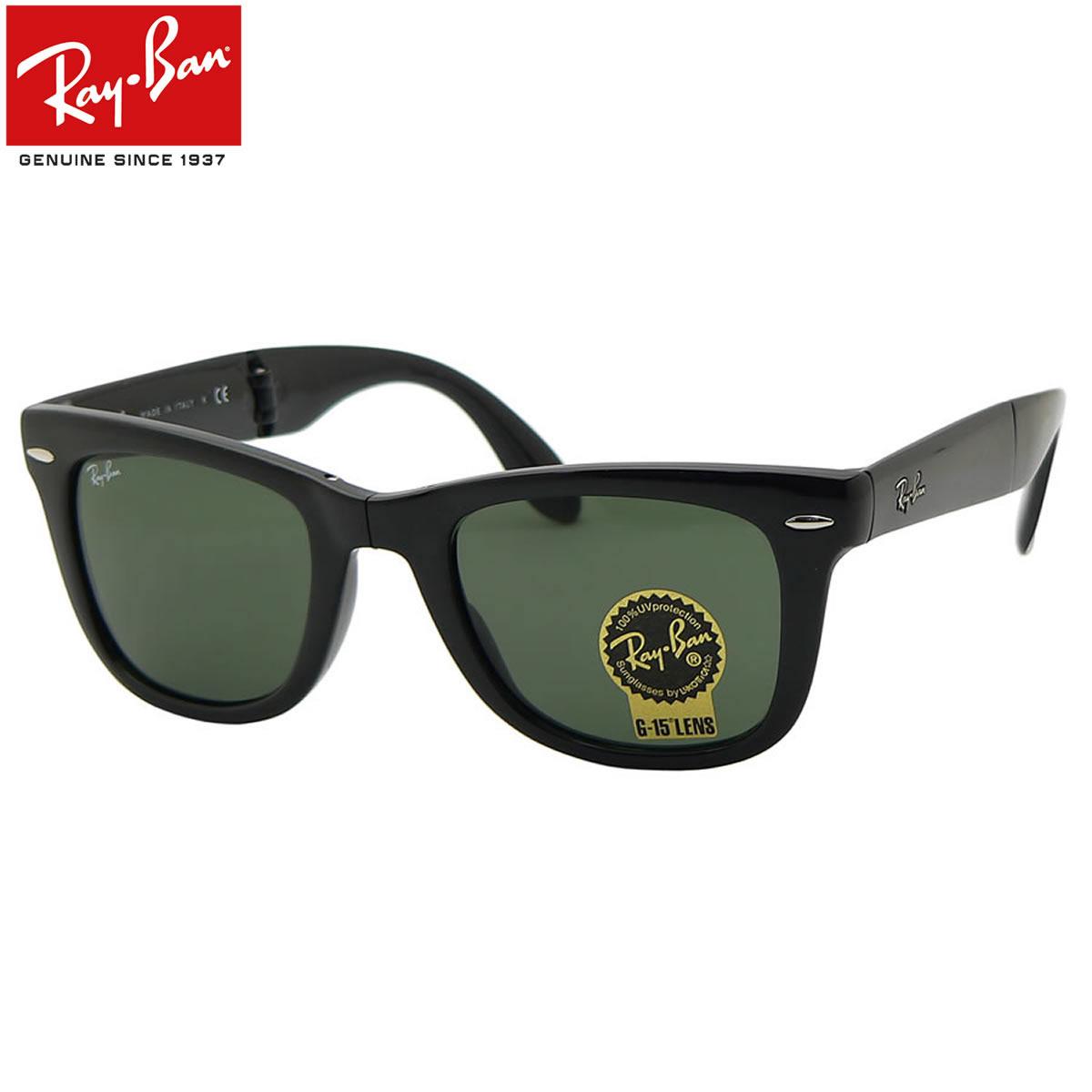 【Ray-Ban】(レイバン) ウェイファーラー フォールディング サングラス RB410…...:thats:10006368