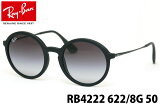 ポイント最大35倍 レイバン サングラス Ray-Ban RB4222 622/8G 50サイズレイバン RAYBAN 6228G ROUND ラウンド 丸メガネ フルフィット メンズ レディース