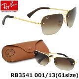�ݥ���Ⱥ���35��!!10��24��(��)9:59�ޤ�!!��Ray-Ban��(�쥤�Х�) ���饹 RB3541 001/13 61������ �������� �ġ��֥�å� �쥤�Х� RAYBAN ��� ��ǥ�����