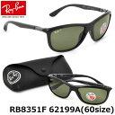 【Ray-Ban】(レイバン) テック サングラス RB8351F 62199A 60サイズ レクタングル フルフィット バネ丁番 バネ蝶番 偏光レンズ 偏光サングラス レイバン RAYBAN TECH メンズ レディース