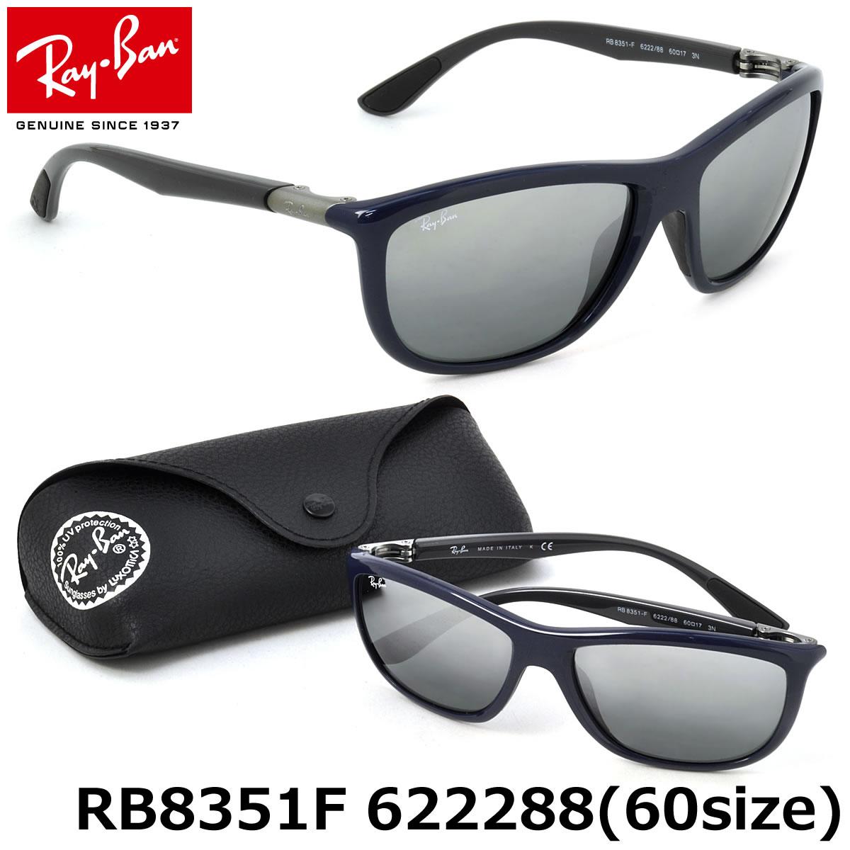 ポイント最大26倍 レイバン サングラス ミラー テック Ray-Ban RB8351F 622288 60サイズレイバン RAYBAN TECH FLASH LENSES GRADIENT 6222/88 ミラー バネ丁番 フルフィット メンズ レディース