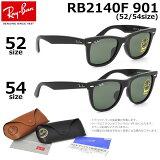 �ݥ���Ⱥ���35��!!10��24��(��)9:59�ޤ�!!��Ray-Ban��(�쥤�Х�) �������ե����顼 ���饹 RB2140F 901 52������ 54������ �ե�ե��å� �쥤�Х�RAYBAN WAYFARER ��� ��ǥ�����