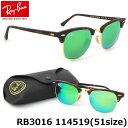 【Ray-Ban】(レイバン) クラブマスター サングラス RB3016 114519 51サイズ ミラー レイバン RAYBAN CLUBMASTER メンズ...