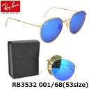【Ray-Ban】 (レイバン) サングラスRB3532 001/68 53サイズROUND METAL FOLDING 丸メガネ 折りたたみ フォールディング ラウンド ミラーRayBan メンズ レディース