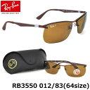 【Ray-Ban】 (レイバン) サングラスRB3550 012/83 64サイズ8カーブ 縁なし ラバー 偏光レンズ 偏光サングラスRayBan メンズ レデ...