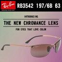 【Ray-Ban】 (レイバン) サングラスRB3542 197/6B 63サイズCHROMANCE クロマンス レクタングル 偏光レンズ 偏光サングラス ミラーRayBan メンズ レディース