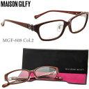 【MAISON GILFY(メゾンギルフィー)メガネフレーム】MGF-608 2【伊達メガネ用レンズ無料!!】
