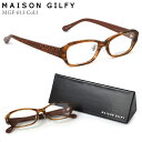【MAISON GILFY(メゾンギルフィー)メガネフレーム】MGF-613 1【伊達メガネ用レンズ無料!!】