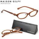 【MAISON GILFY(メゾンギルフィー)メガネフレーム】MGF-614 1【伊達メガネ用レンズ無料!!】