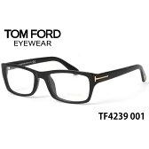 【トムフォード】(TOM FORD) メガネ TF4239/V 001 54サイズ TOMFORD FT4239/V メンズ レディース