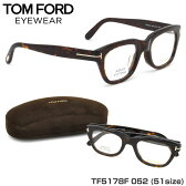 【トムフォード】(TOM FORD) メガネ TF5178F 052 51サイズ 限定モデル ウェリントン アジアンフィット TOMFORD トムフォード FT5178-F/S メンズ レディース