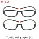 トゥミ TUMI 老眼鏡・シニアグラス09-0001 09-0002 リーディンググラス シニアグラス