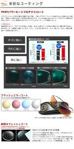 高屈折偏光レンズ、KODAKPolarMax6160(コダックポラマックス6160)と大人気!Ray-BanRayBan(レイバン)の偏光サングラススペシャルセット!!【到着後レビューで送料無料&賞金GETのチャンス】