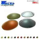 Wipe-out-donashi