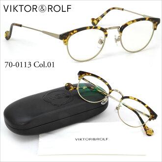 Optical Shop Thats Rakuten Global Market: 70-0113 01 ...