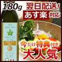 インカインチオイル(グリーンナッツオイル) 180g【特典付...