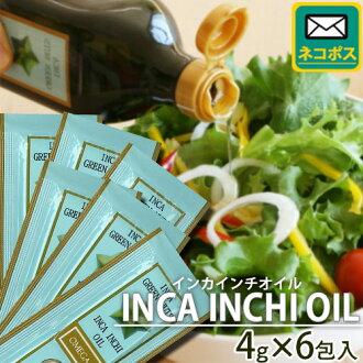 インカインチ oil disposable type 4 g x 6 capsule insertion
