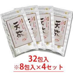 天敬 (32袋入)