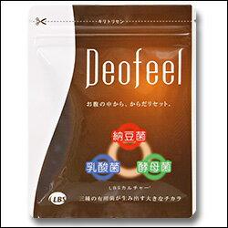 デオフィール(Deofeel)250mg×120粒入【送料無料】【あす楽対応】【HLS_DU】