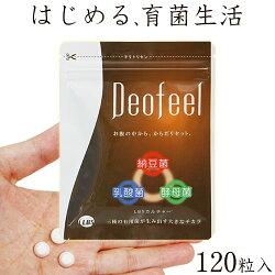 デオフィール(Deofeel)120粒入