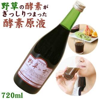 Enzyme drink wild shizuku 720 ml