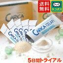カリカセラピ SAIDO-PS501 5日間トライアルセット (3g×5包)【ネコポス便】