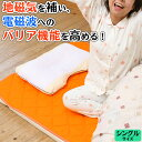 丸山式ガイアコットン gaiga(ガイガ) シングルサイズ 100×200cm
