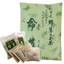 【送料無料】四季折々の野草をブレンドした健康茶。まろやかな味わい♪ 命草茶(めいそうちゃ)