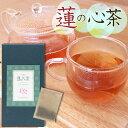 蓮の心茶 20包入