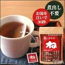 【正規品】 十津川農場 ねじめびわ茶 おひとりさま ティーバッグ20包