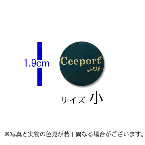 Ceeport
