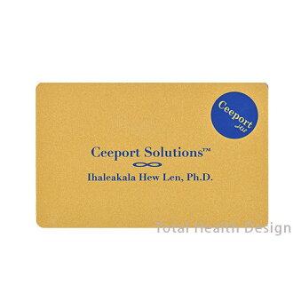 E-Ho'oponopono Ceeport card