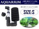 水槽用 スポンジフィルター スポンジ フィルター 【アクアリ...