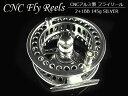 軽量 高品質 CNCアルミ削り出し フライリール #7/8 シルバー 銀 【アルミマシンカット ドラグ】